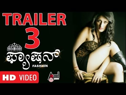 Fashion (2014) Kannada Movie Trailer