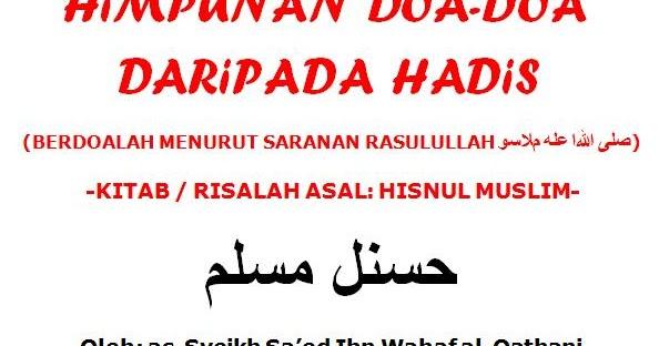 Himpunan Doa daripada Hadis | Download Percuma