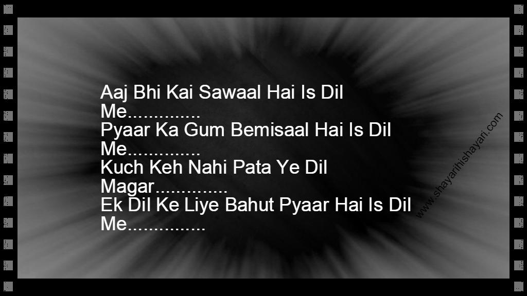 Shayari Hi Shayari: Hindi ,Hindi Shayari Image,Hindi Love Shayari SMS ...