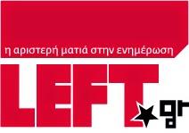 Left.gr - www.left.gr