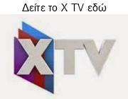 http://www.livestream.com/tvhalk