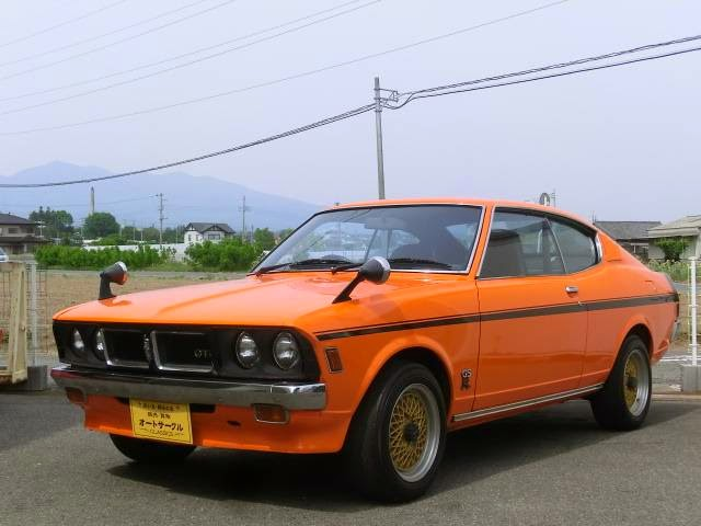 1975 Mitsubishi Galant GTO JDM Classic Sport