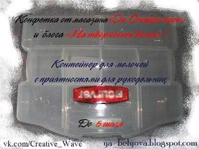 http://vkontakte.ru/creative_wave