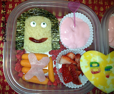 cute bento lunch