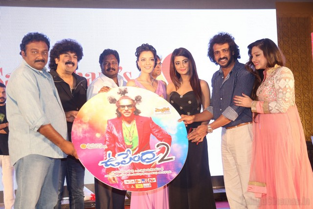 Upendra 2 Audio Launch Photos,Upendra 2 Music Launch photos,Celebrities at Upendra 2 Music Launch ,Tollywood Celebrities at Upendra 2 Music Launch,Upendra 2 Music Launch,Upendra 2 audio release photos,Upendra 2 movie details,Upendra 2 film news,Upendra 2 Telugucinemas.in,Upendra 2 cinema updates,Upendra 2 news,Upendra 2 updates,Upendra 2 cinema gallery,Upendra 2 audio released