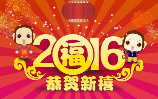 Ramalan SHIO Tahun Monyet Api 2016