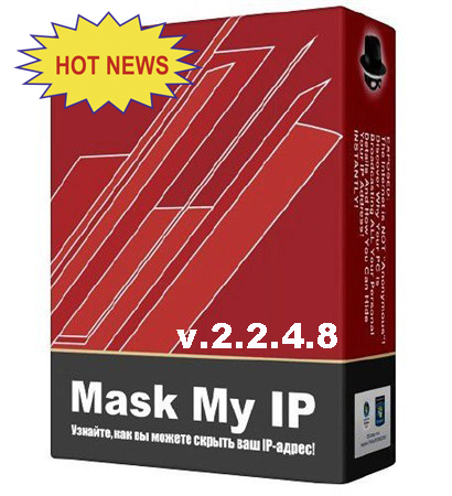 Mask My IP 2.4.8.6