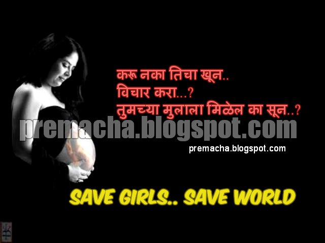 Killing girl child essays