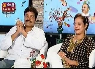 Disco Shanthi Family