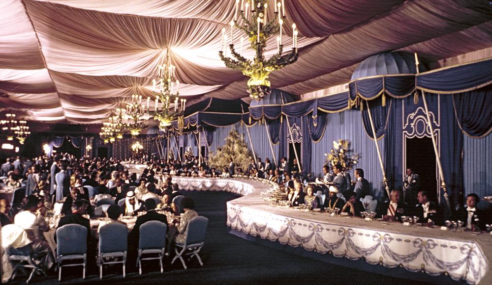 Casa Imperial De Iran Celebraciones De Persepolis 1971