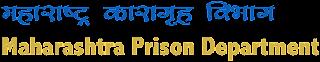 Maharashtra Prison Department Recruitment 2014