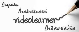 http://www.videolearner.com/