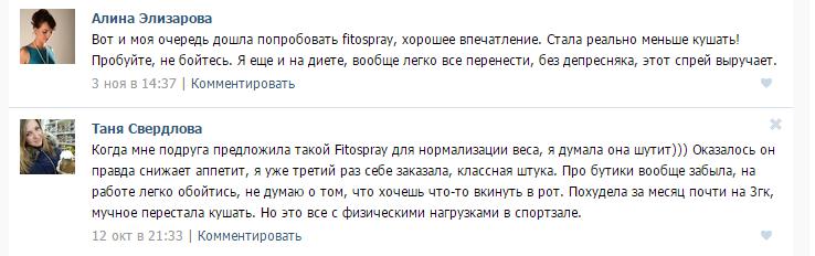 Лида капсулы для похудения купить в россии