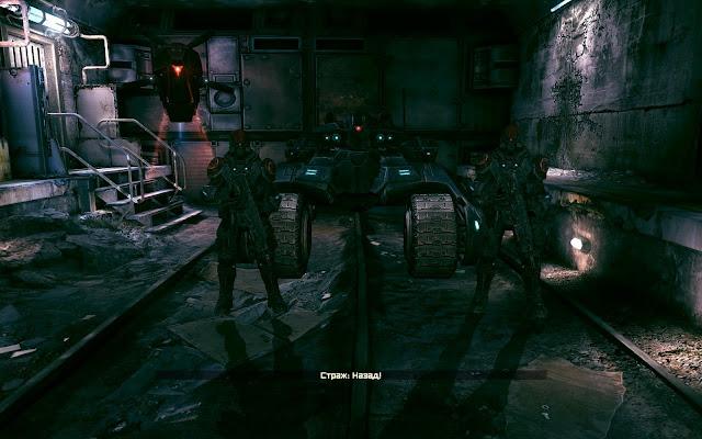 Игра Rage - Скриншот в стиле Deus EX