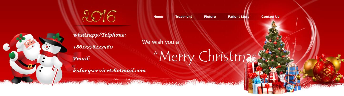 Wish the patients with kidney disease a happy Christmas day ahead of time