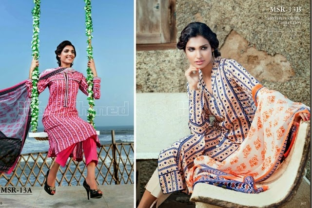 Gul Ahmed Printed Cotton Cambric