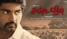 Watch Chandi Veeran (2015) DVD 1080p HD Tamil Full Movie Watch Online Free Download