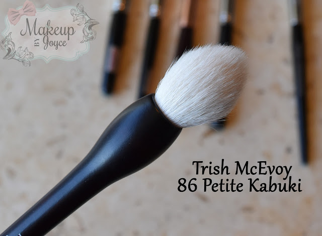 Trish McEvoy Petite Kabuki Brush Review