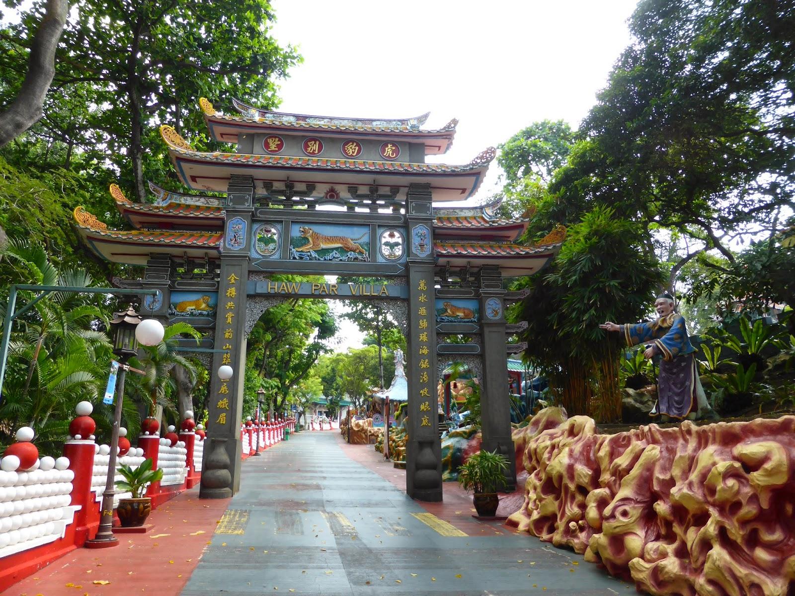 cath hk le jardin du baume du tigre haw par villa singapour. Black Bedroom Furniture Sets. Home Design Ideas
