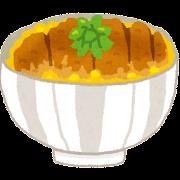 カツ丼のイラスト