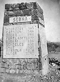 مسافات فاصلة  1949