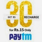 Loot Offer – Get Rs.40 Balance on adding just Rs.20 in your Paytm Wallet ( Can be used for Mobile, DTH, Data Card Recharges ): Buy To Earn