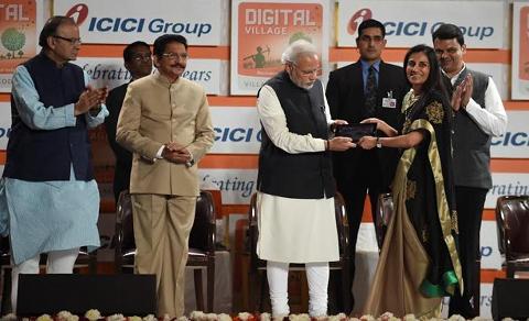 Inauguration du village digital ICICI