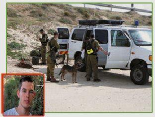 صورة الجندي الأسرائيلي المفقود!