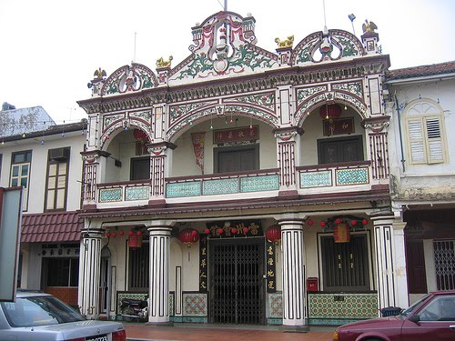 Muzium Baba Dan Nyonya