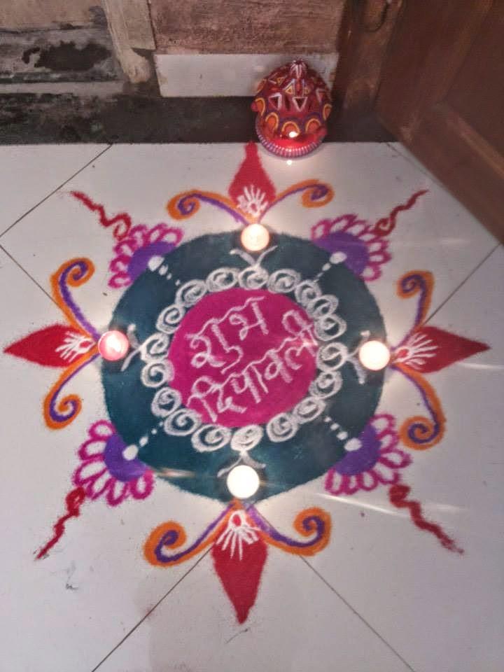 Rangoli Diwali Collection 17