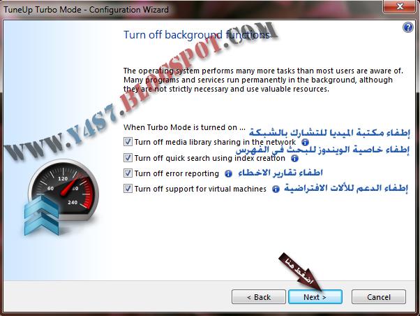 اقوى واضخم شرح لبرنامج TuneUp Utilities 2012 على مستوى الوطن العربي 150 صورة Untitled-40.jpg