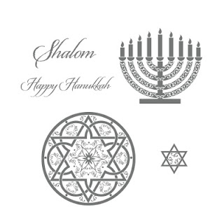 Jewish Celebrations Stamp Set