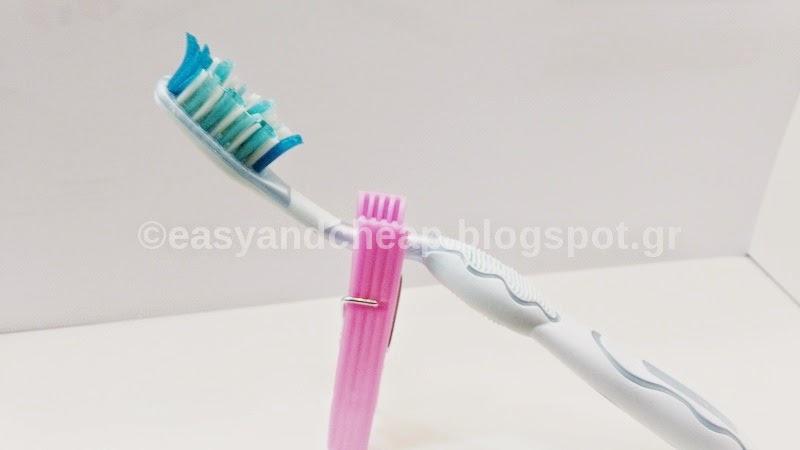 Δείτε πώς φτιάχνουμε  μια γρήγορη βάση για  την οδοντόβουρτσα σε μηδέν χρόνο.