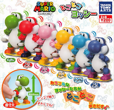 http://www.shopncsx.com/tokotokoyoshi.aspx