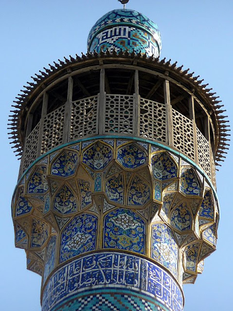 İsfahan Cami