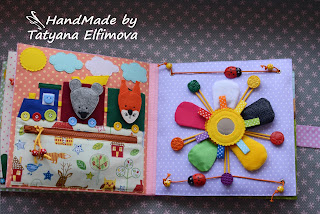 Татьяна Елфимова развив книга