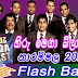 Hiru Mega Blast Live In Narammala With Flash Back 2015 Live Show