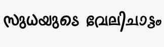 Malayalam Kambi Talk