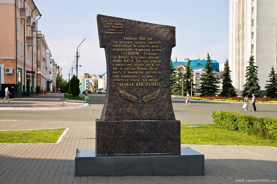 Монумент в память о побеге группы М. П. Девятаева