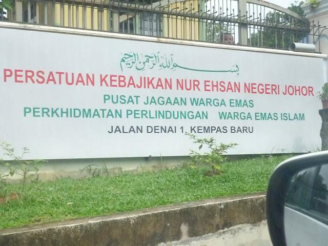 """'Malaysia' tak sepi lagi, JOHOR BAHRU: """"Malaysia tidak sepi lagi kerana mempunyai ramai rakan dan menerima penjagaan baik di sini,"""" kata Pengurus Besar Pusat Jagaan Nur Ehsan, Norijah Bidin."""