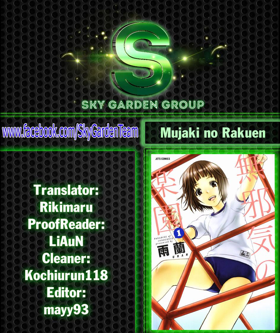 Hình ảnh Mujaki%2Bno%2Brakuen%2B %2Bchap%2B44032 in [Siêu phẩm] Mujaki no Rakuen Hentai Series