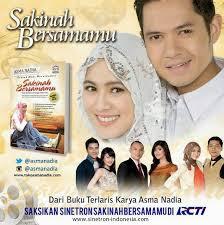 Sinopsis dan Daftar Pemain Sinetron Ramadhan Sakinah Bersamamu RCTI