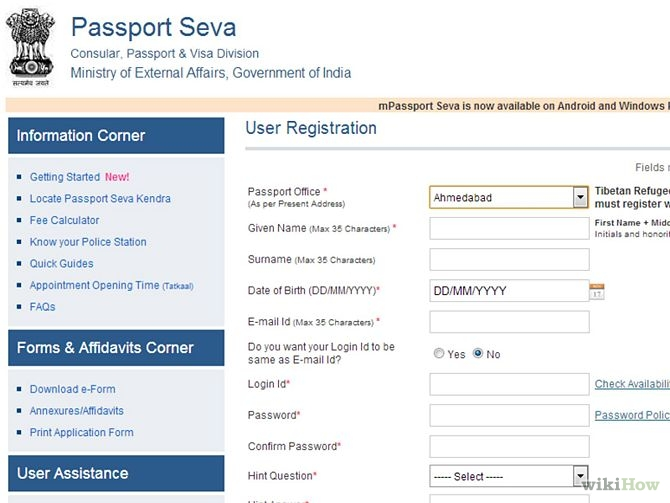 How to apply for an Indian Passport Online- Passport application ...