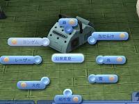 Debag-Effector2.jpg
