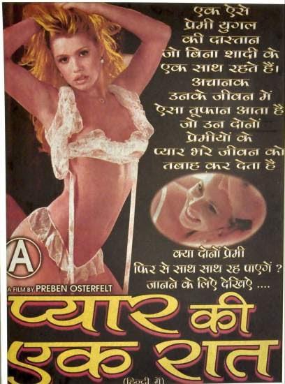 Imagen de sexo indio porno