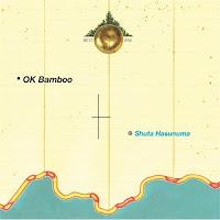 Bamboo Ok