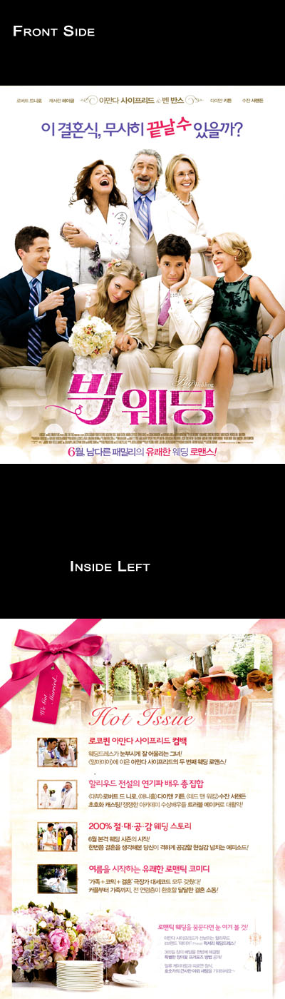GAKGOONG POSTERS: The Big Wedding Movie Poster 2013 Amanda ...