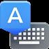 Teclado de Google v3.0 Apk Full (Sugerencias Personalizas) [Actualizado 19 Marzo 2014]