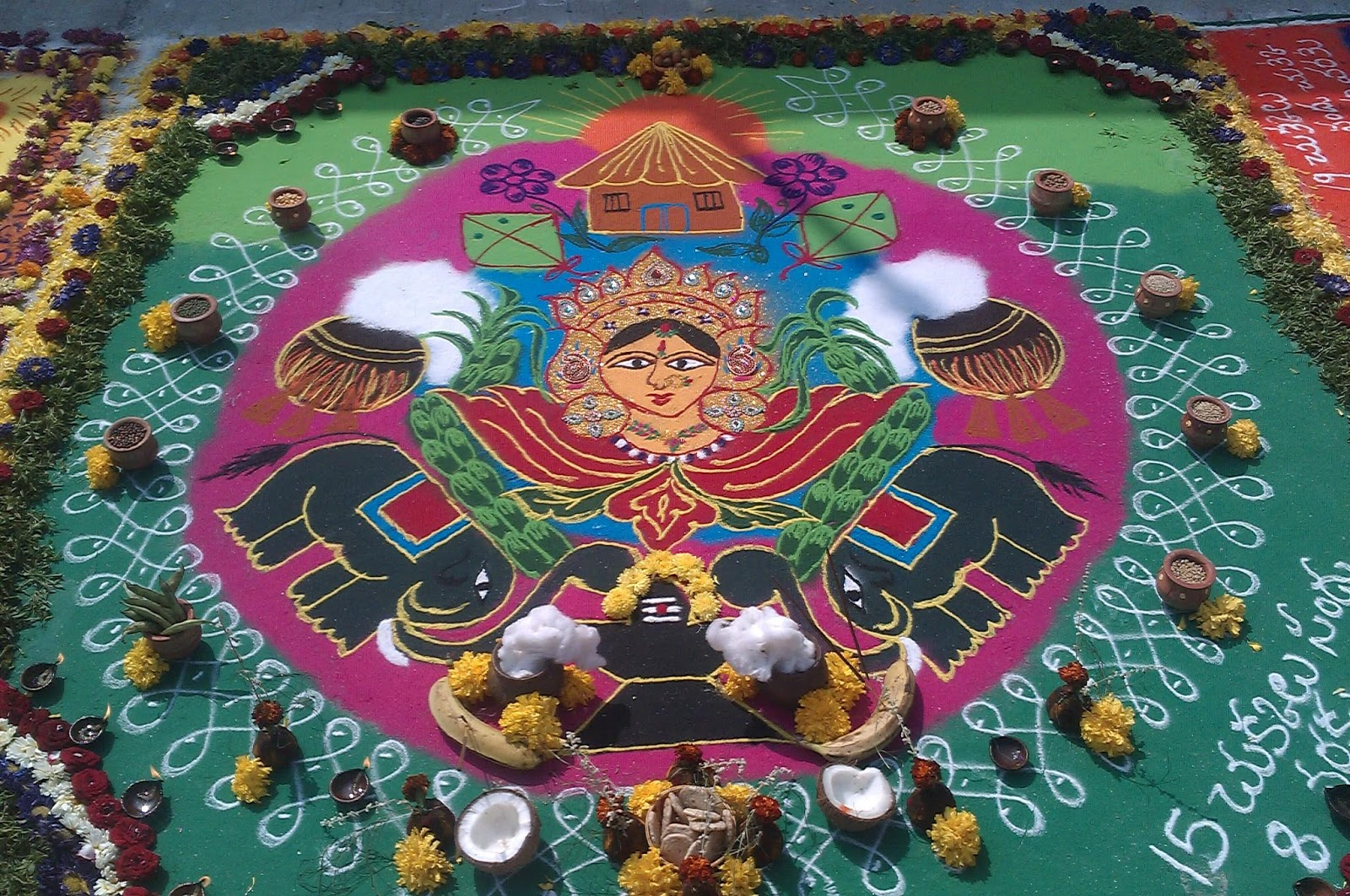 Andhrajyothi rangoli competition images 3rd Prize : Rs 13,000/-