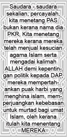 Amanat Kepada Seorang Muslim untuk renongan